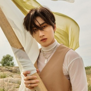 Song Review: Eunhyuk –Be