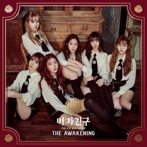 Bite-Sized Album Review: GFriend – TheAwakening