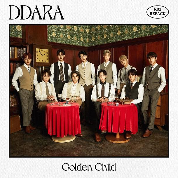 Golden Child - DDARA
