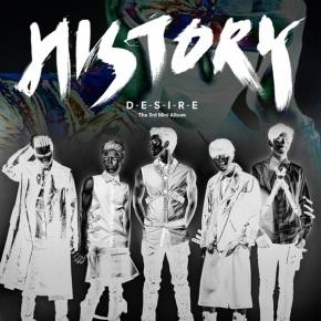 Bite-Sized Album Review: History –Desire