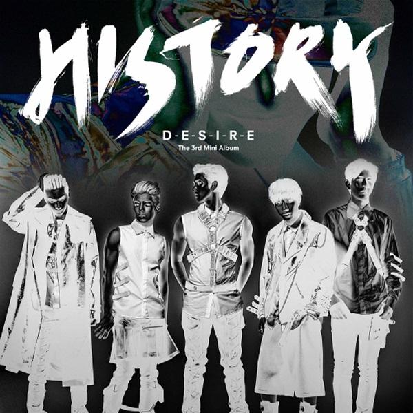 History - Desire