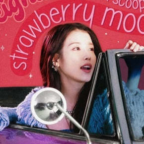 Song Review: IU – StrawberryMoon