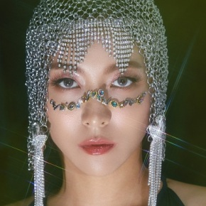 Song Review: Luna –Madonna
